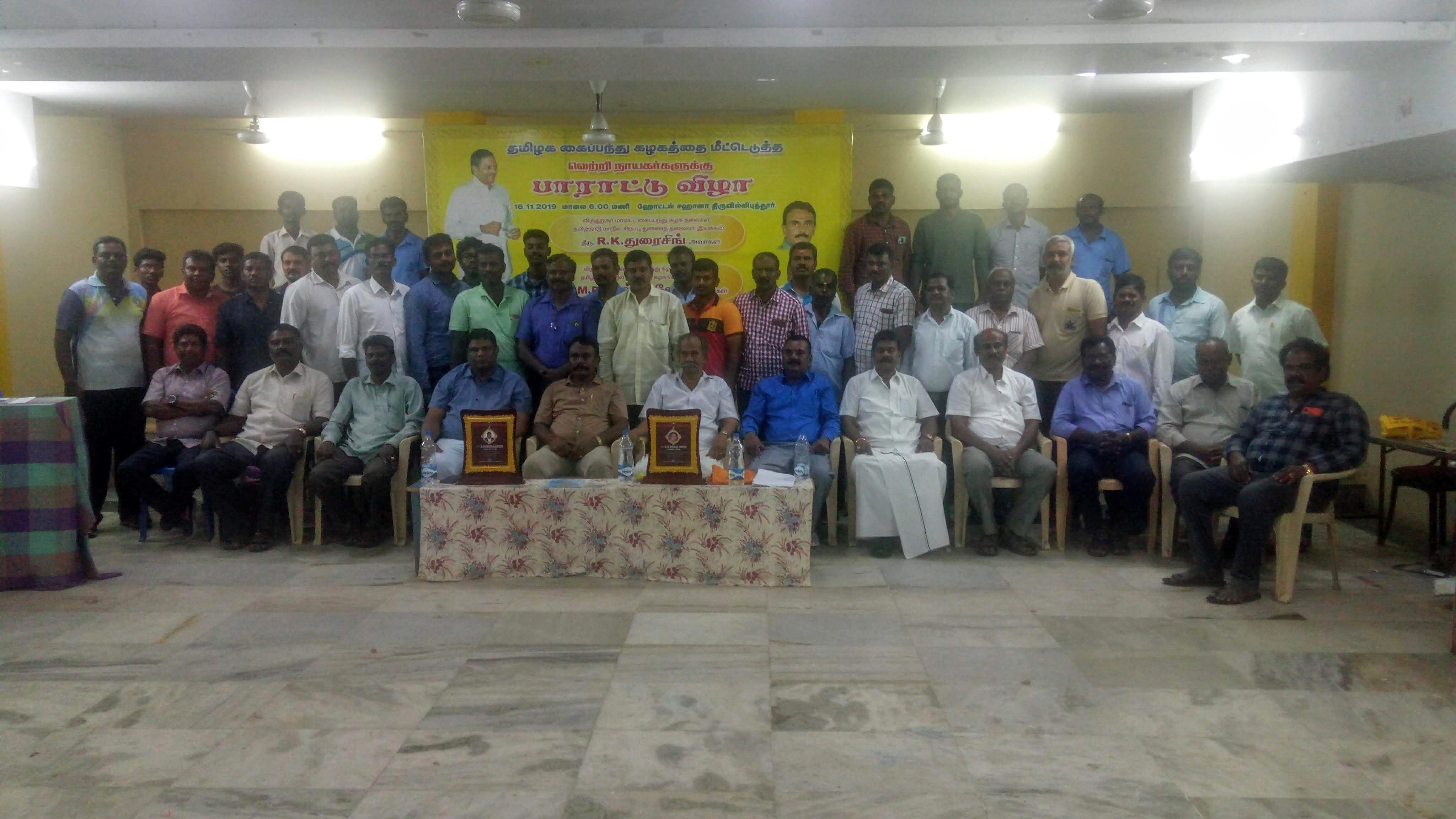 Felicitation for M.P Selvaganesh being elected Treasurer of TNSVA